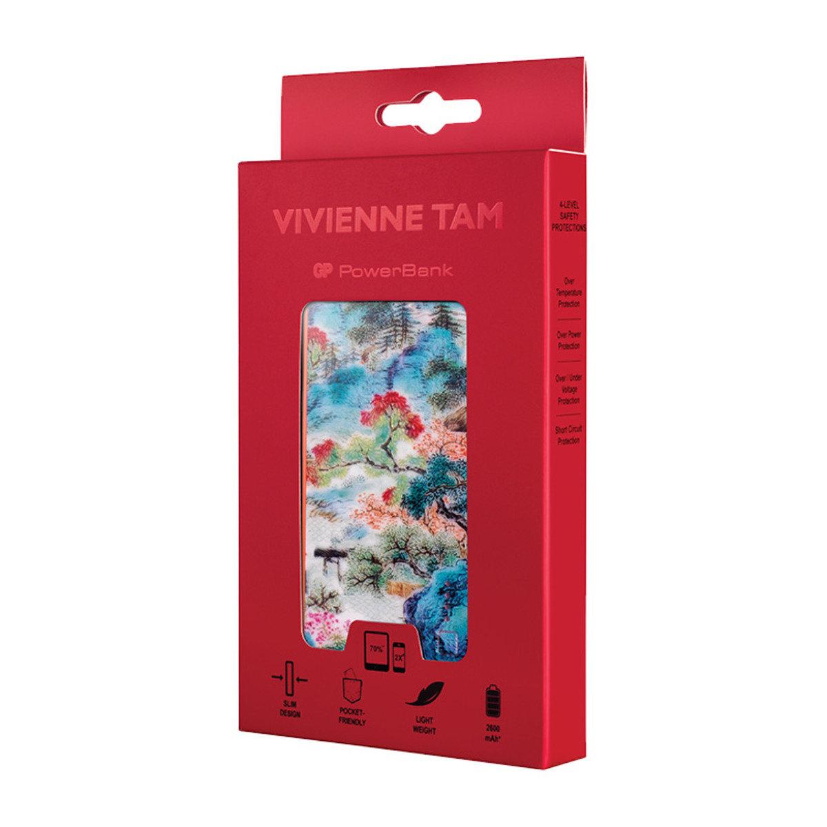 Vivienne Tam x GP限量版儲電寶352PB 5200mAh - 亭台樓閣