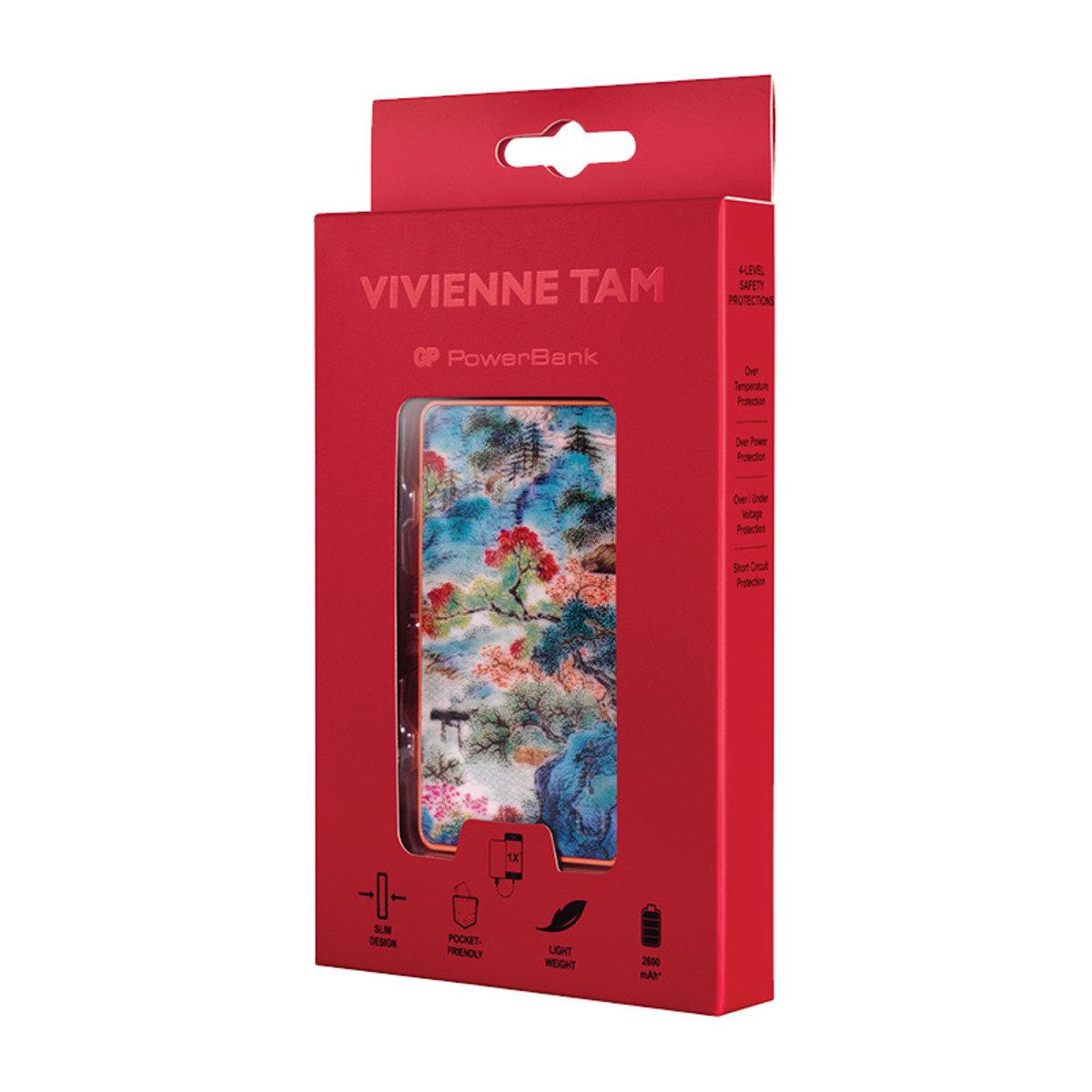 Vivienne Tam x GP限量版儲電寶P326 2600 mAh - 亭台樓閣