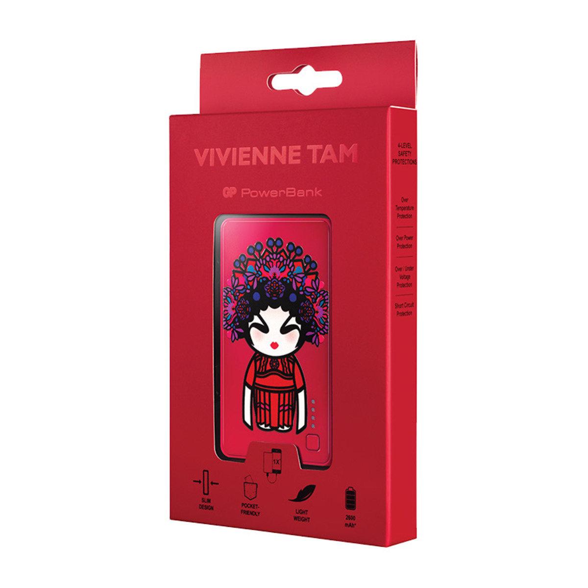 Vivienne Tam x GP限量版儲電寶P326 2600 mAh - 戲曲娃娃(紅色)