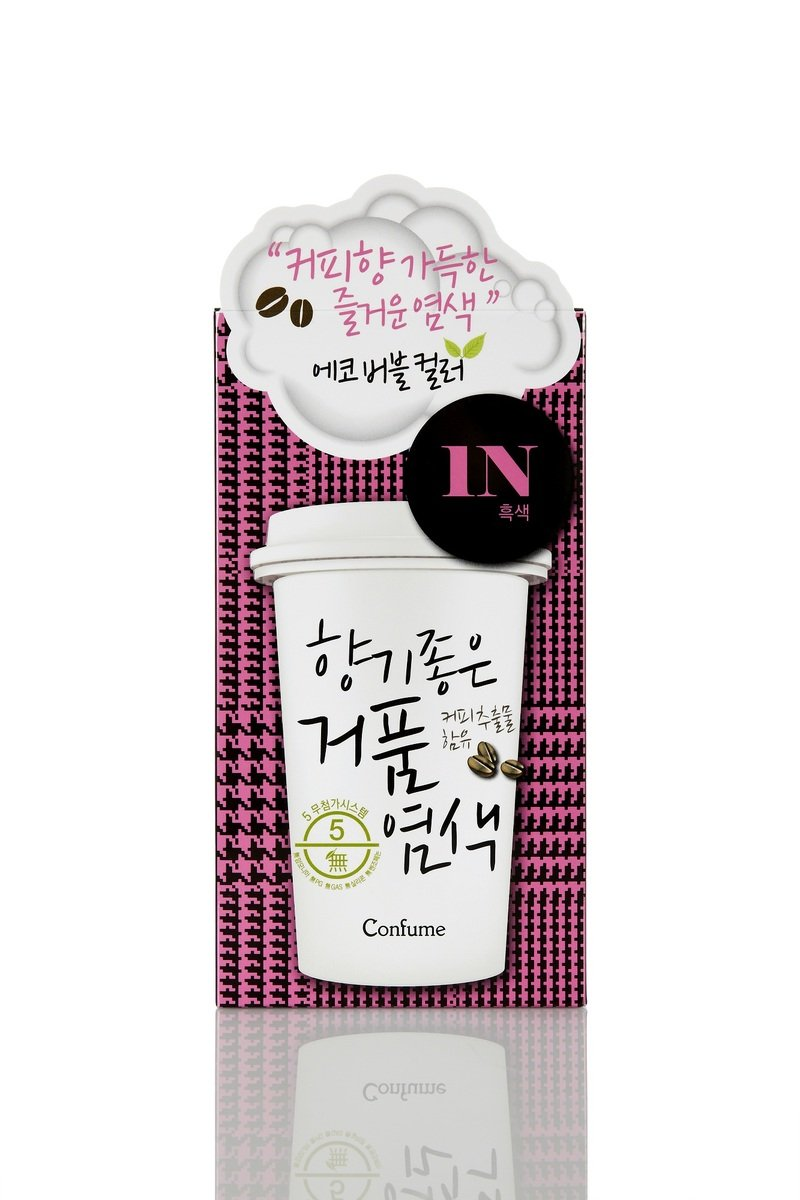 咖啡香氣泡沫染髮 1N 黑色