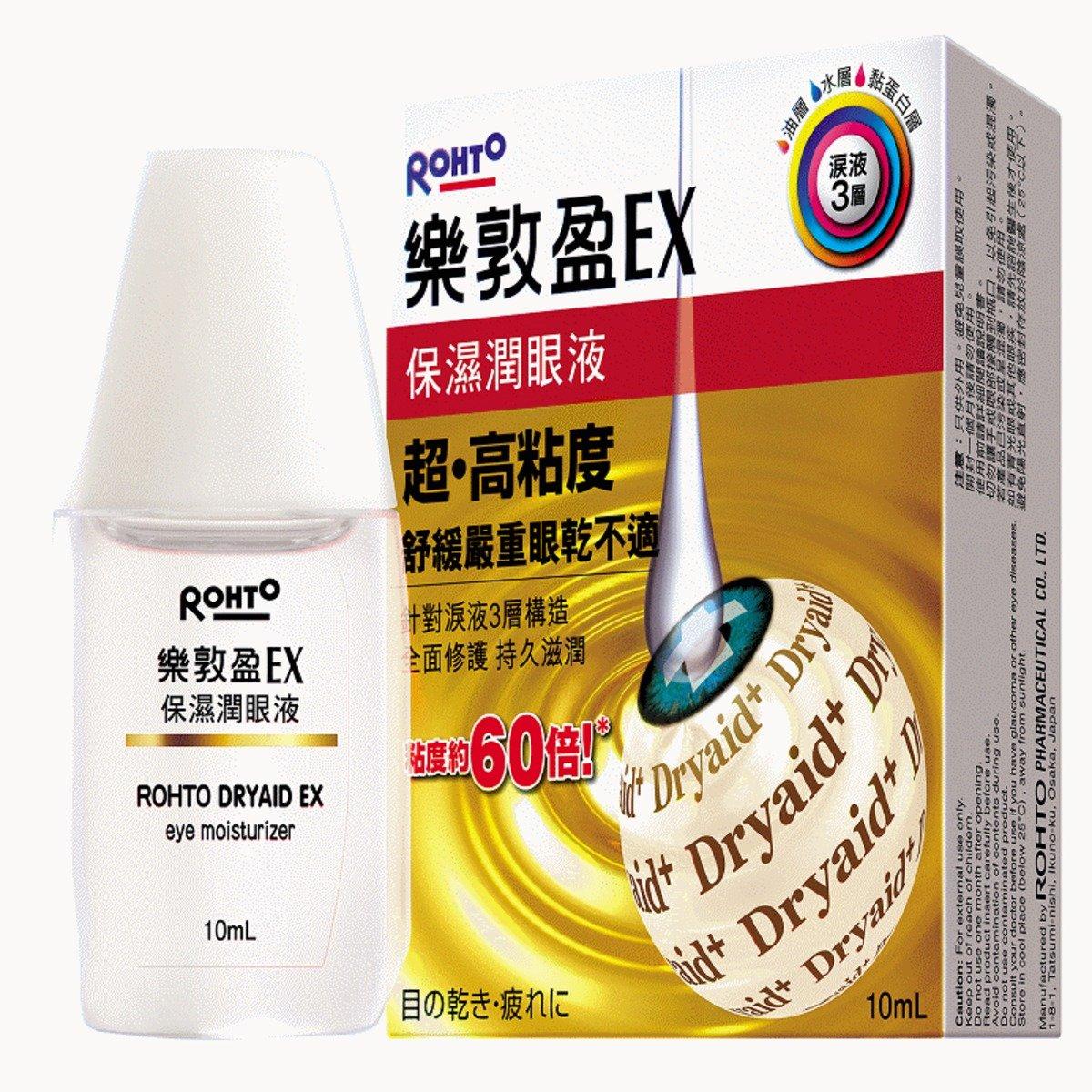 樂敦盈EX保濕潤眼液