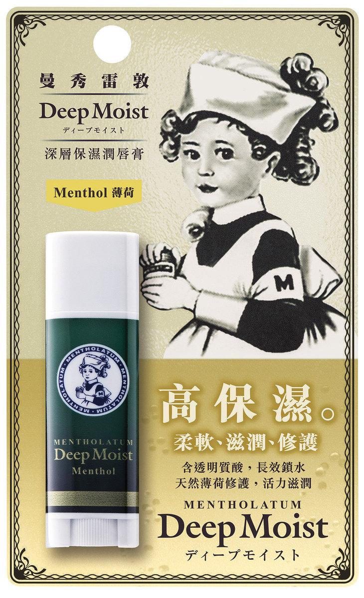曼秀雷敦深層保濕潤唇膏-薄荷 4.5克