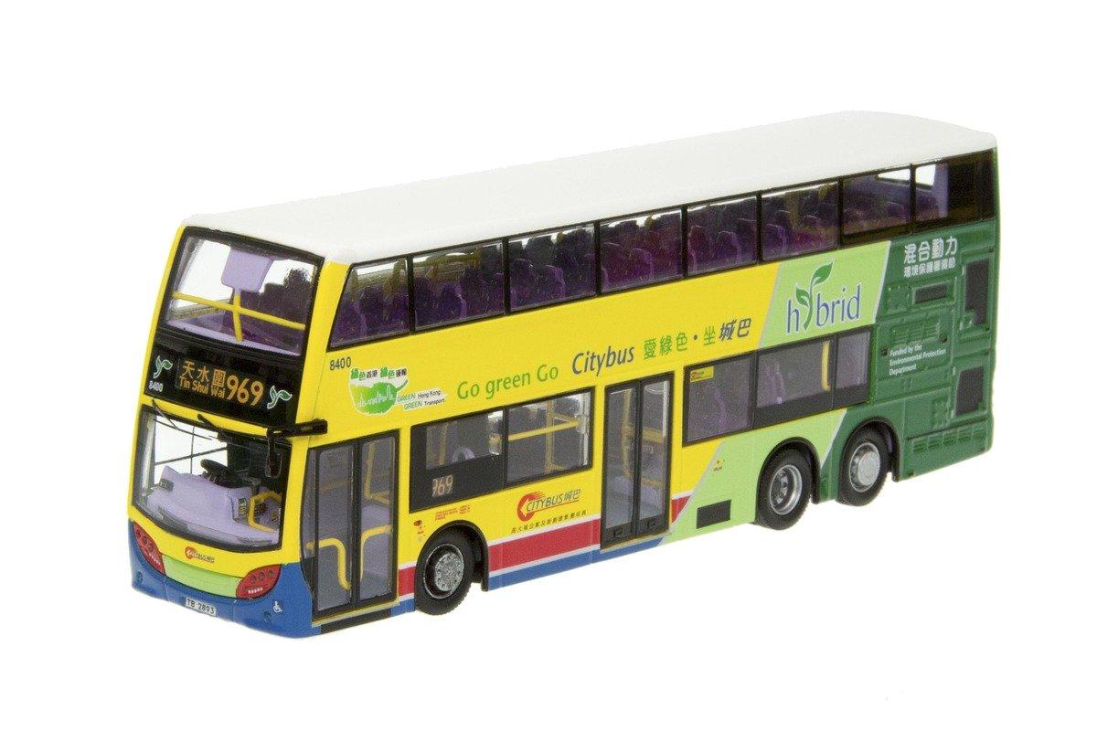 1/76 Citybus ADL ENVIRO500MMC Hybrid - 969