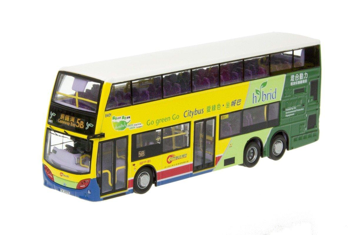 1/76 Citybus ADL ENVIRO500MMC Hybrid - 5B
