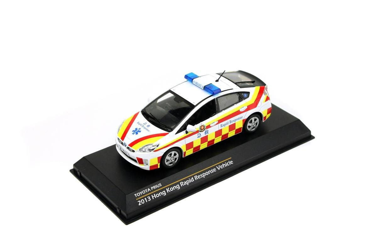 1/43 Toyota Prius - 救護車