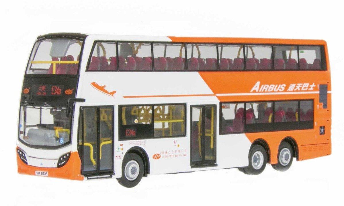 1/76 龍運巴士 Alexander Enviro 500 - E34B
