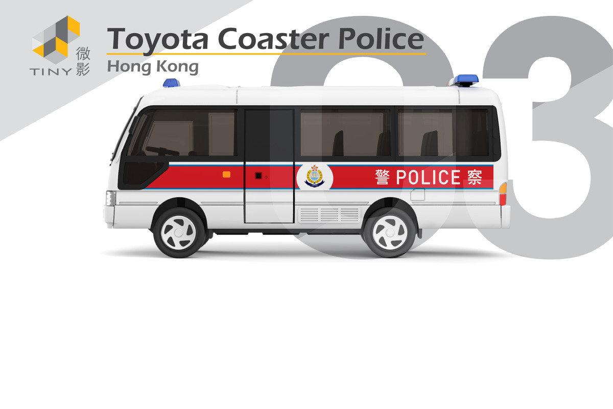 03 Toyota Coaster Police