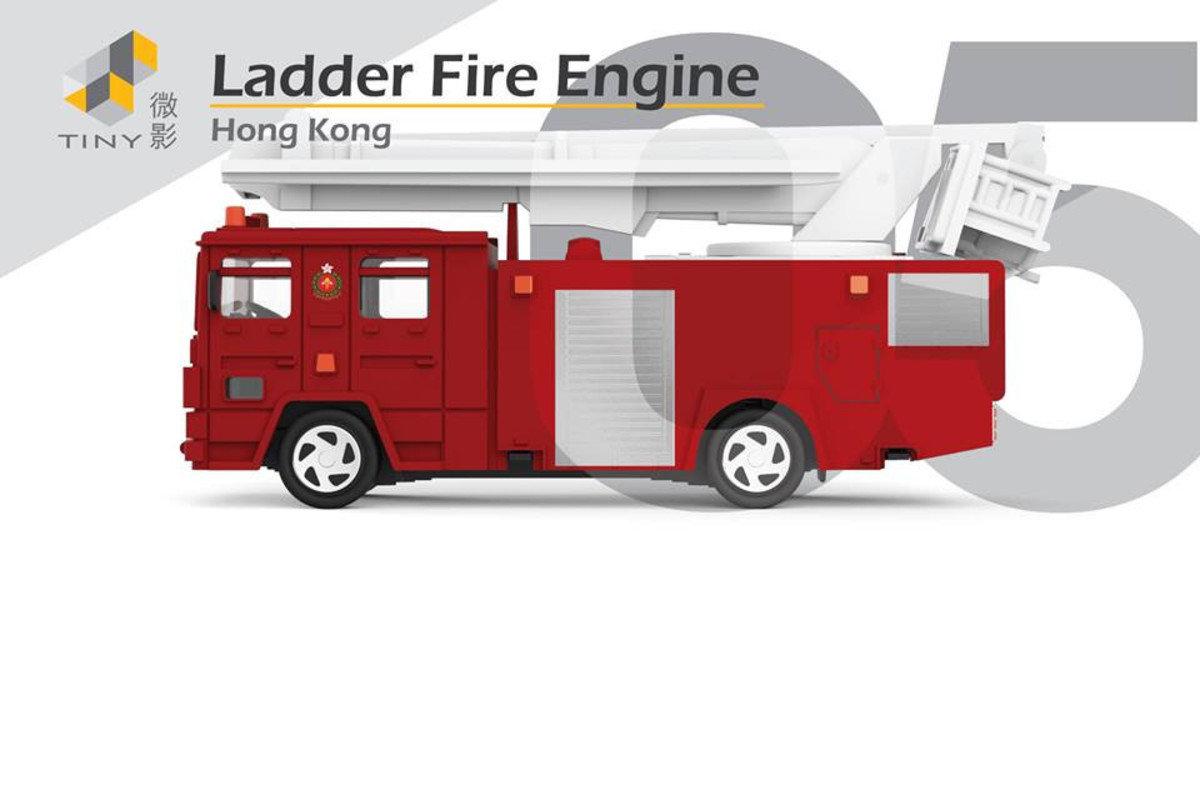 05 Ladder Fire Engine