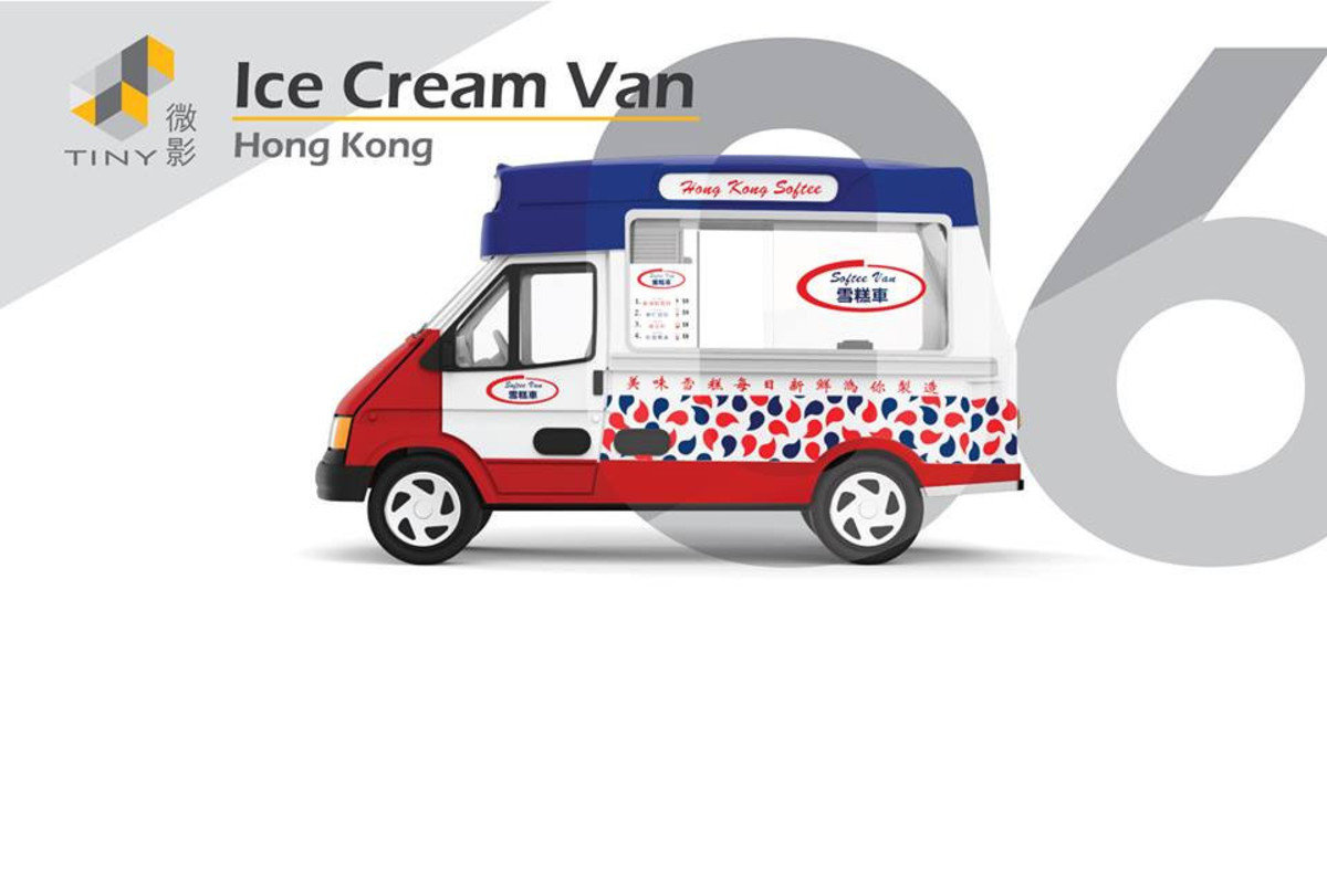 06 Ice Cream Van