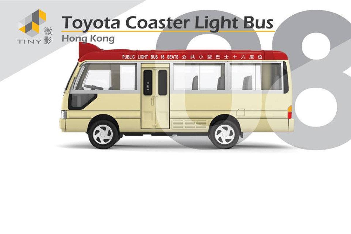 08 Toyota Coaster Light Bus
