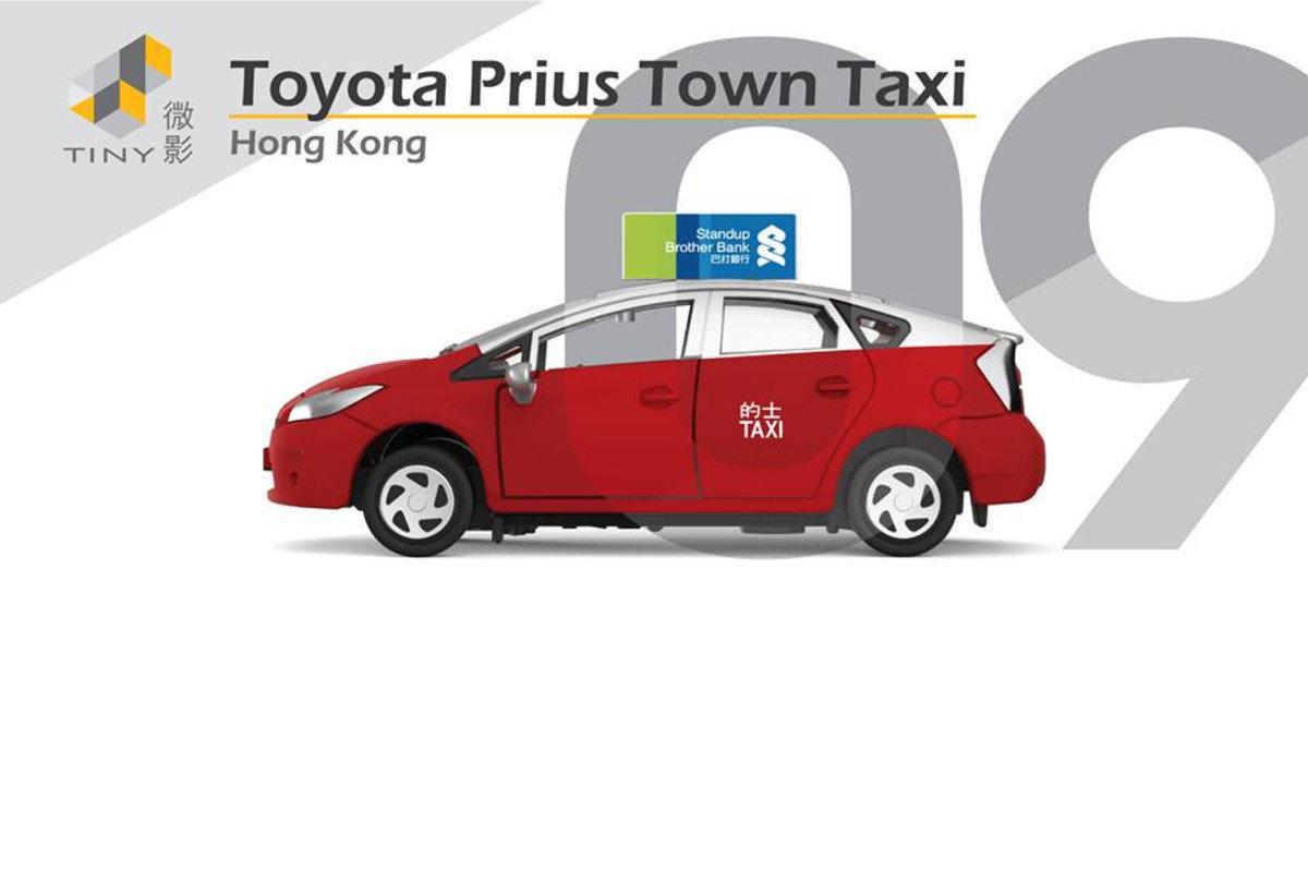 09 Toyota Prius Town Taxi