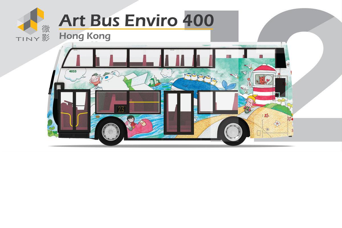 12 ArtBus Enviro 400