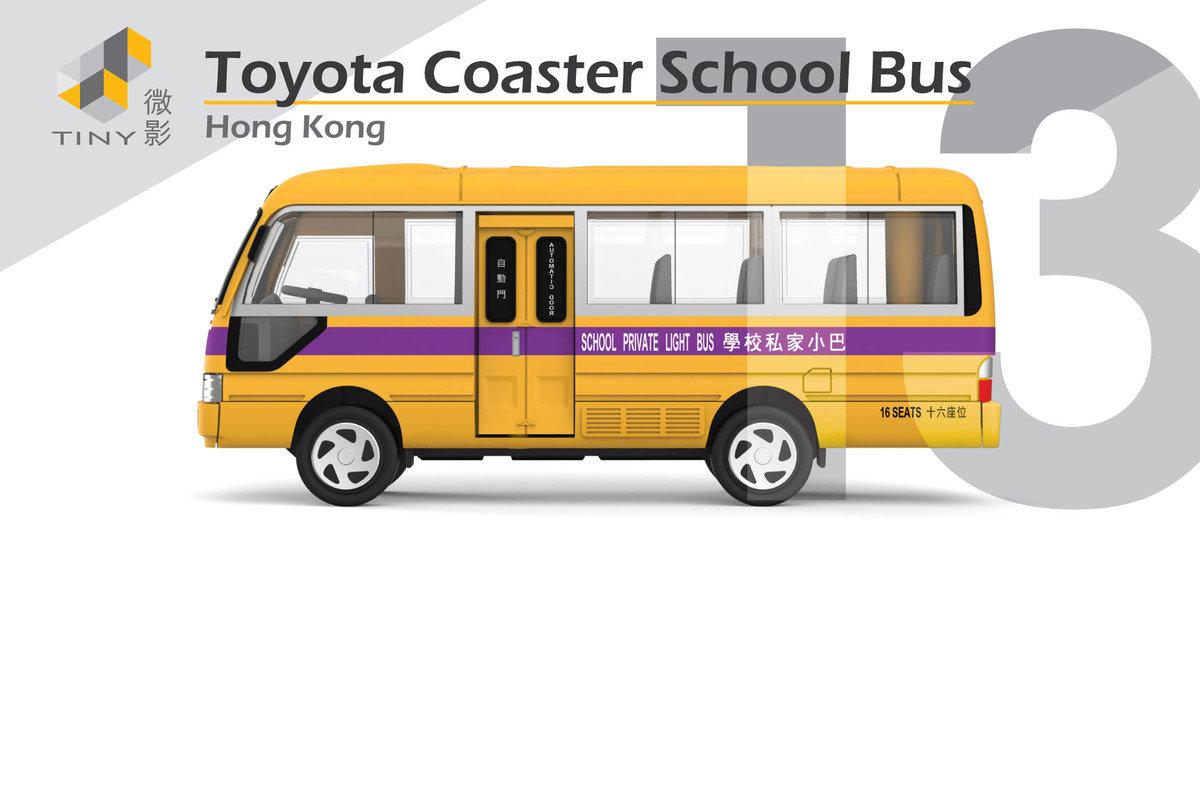 13 Toyota Coaster School Bus