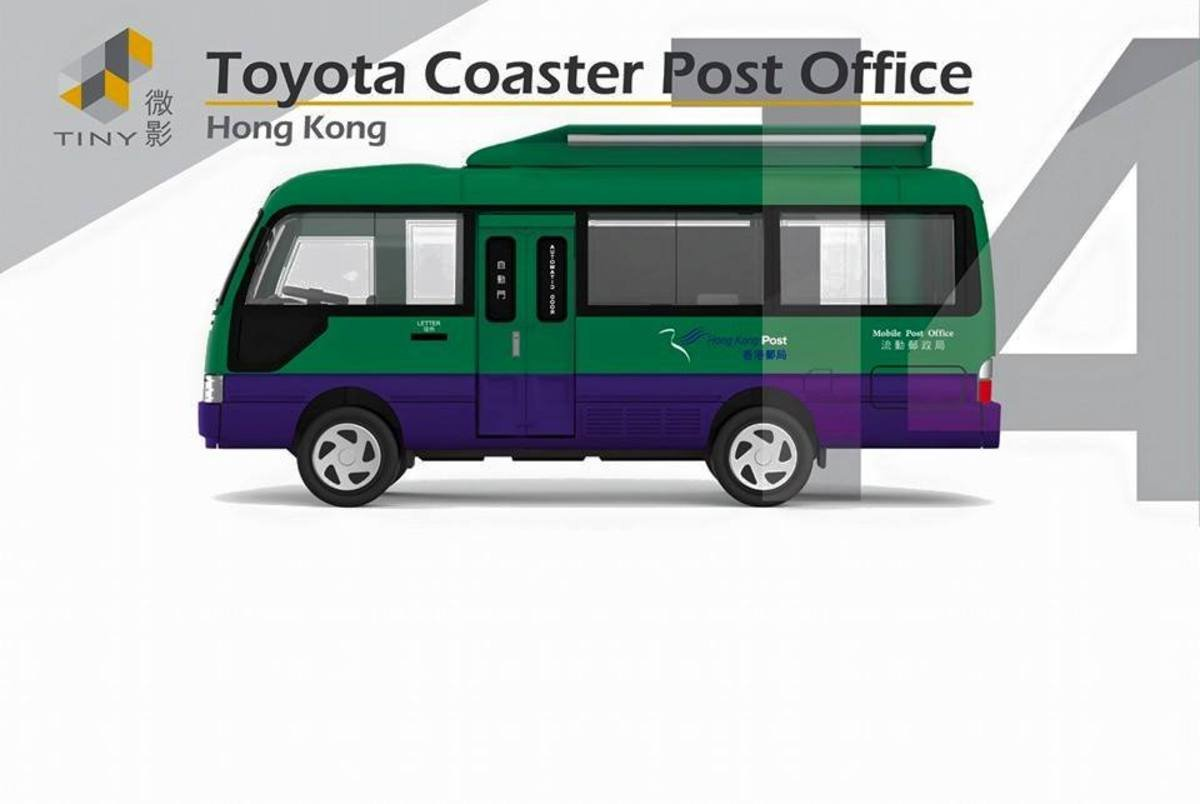14 Toyota Coaster Post Office