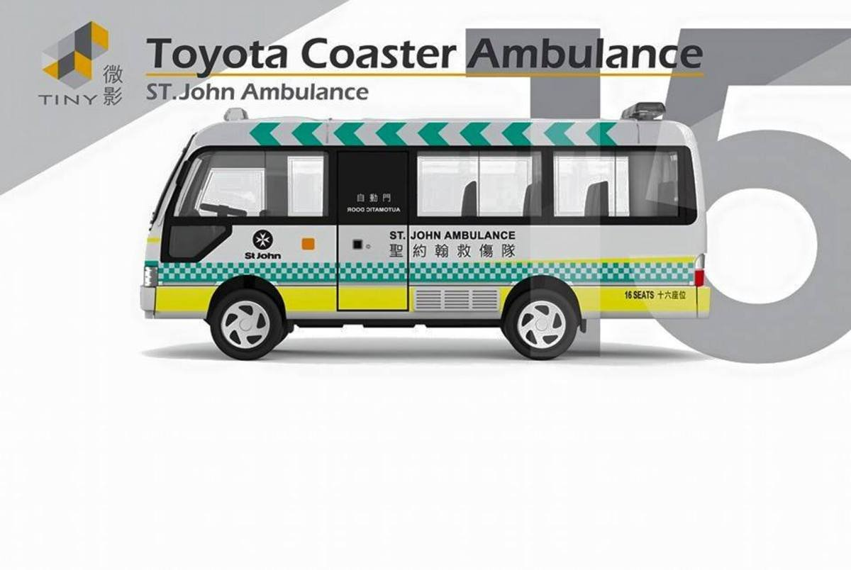 15 Toyota Coaster Ambulance