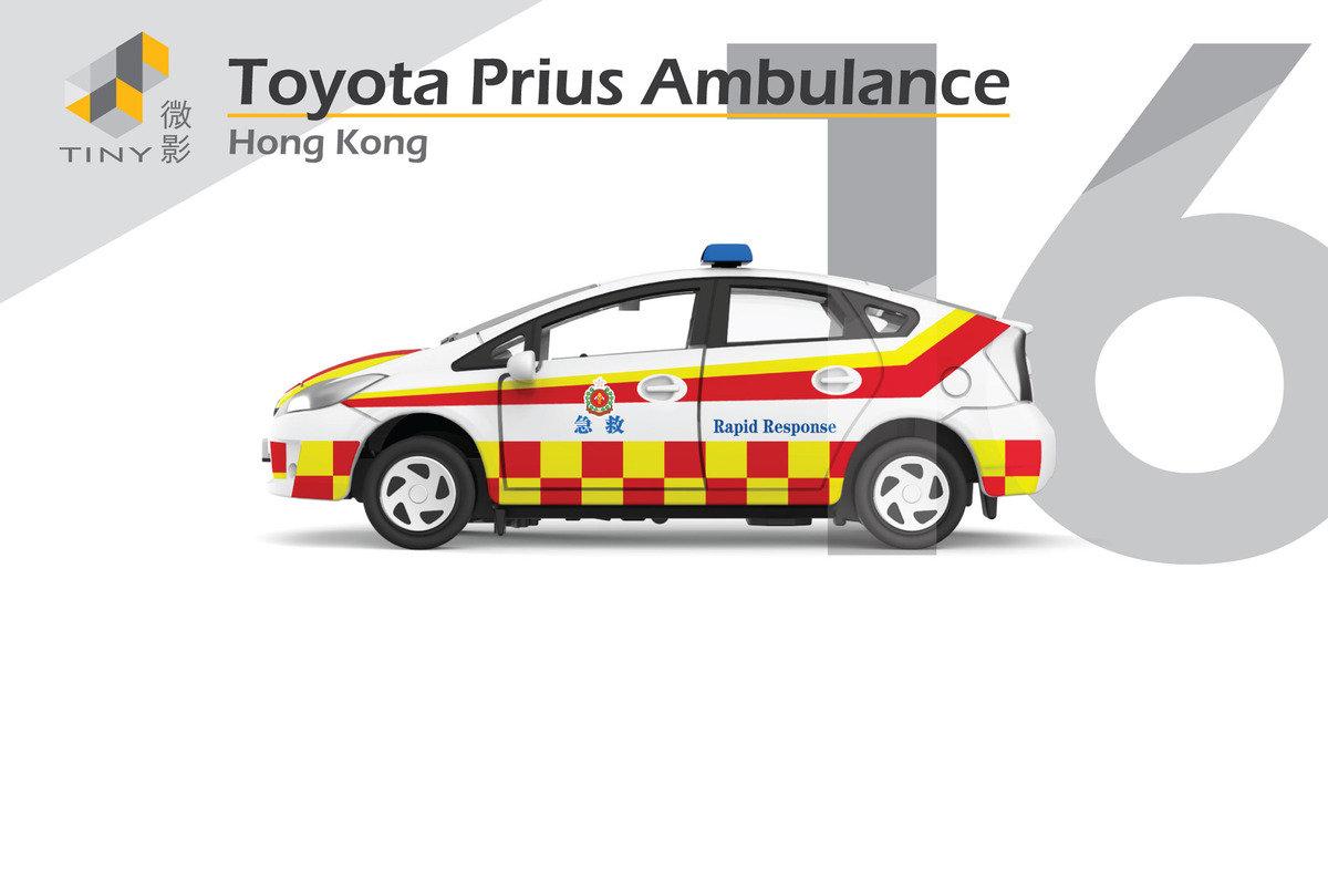 16 Toyota Prius Ambulance