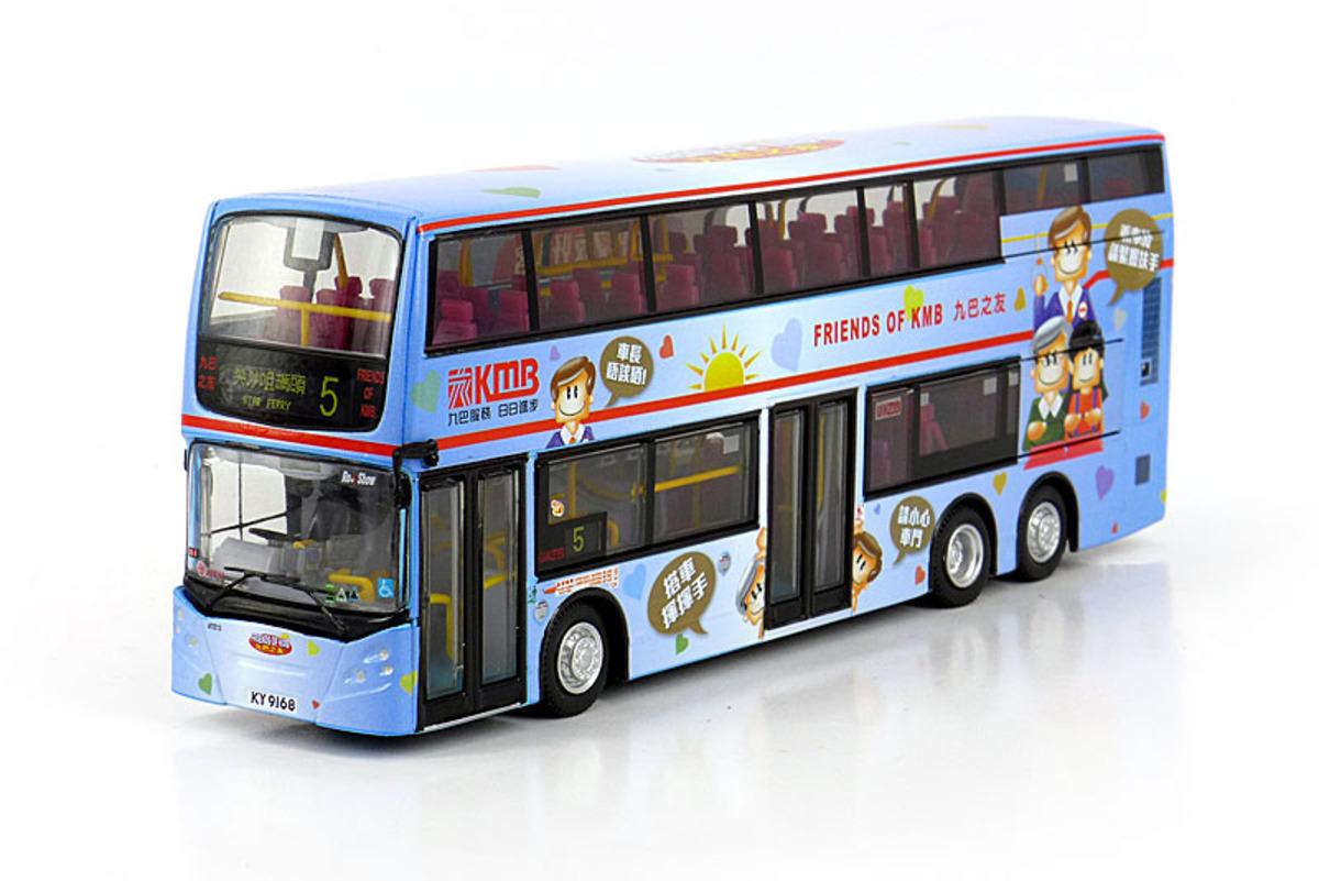 1/76 九巴丹尼士超直巴士歐盟五型 (路線5) 九巴之友