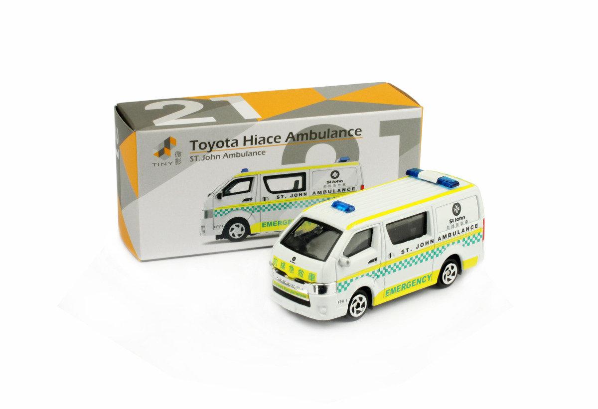 21 Toyota Hiace Ambulance