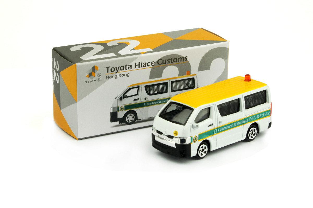 22 Toyota Hiace Customs