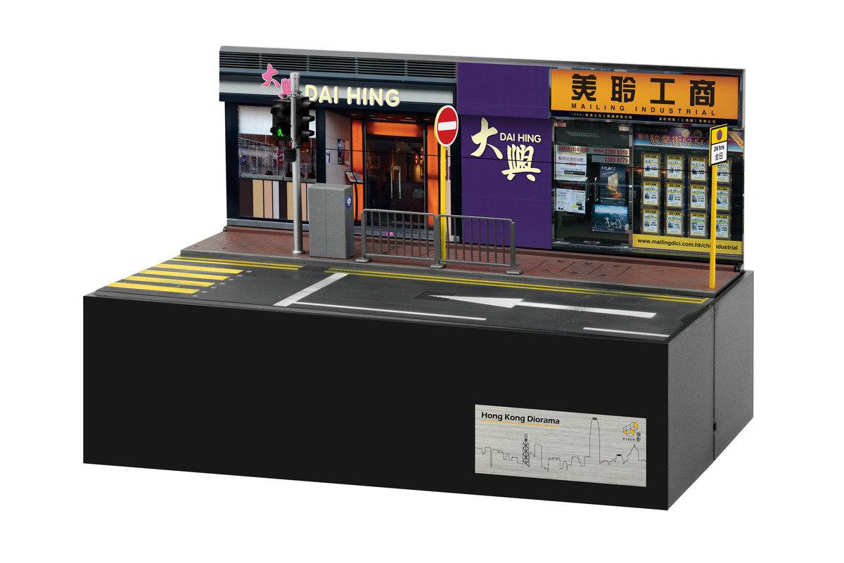 1/43 BX4 行人馬路紅綠燈情景禮盒