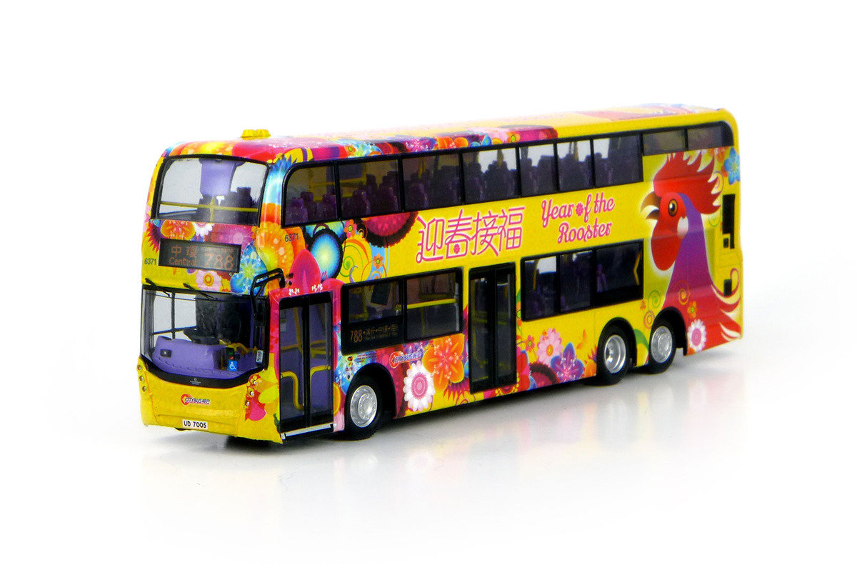1/76 Citybus ADL Enviro500MMC FL 12.8m Year of Rooster 2017