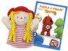 KC91104-Patrick n Friends DVD Cartoon with Hand Puppet - Julia