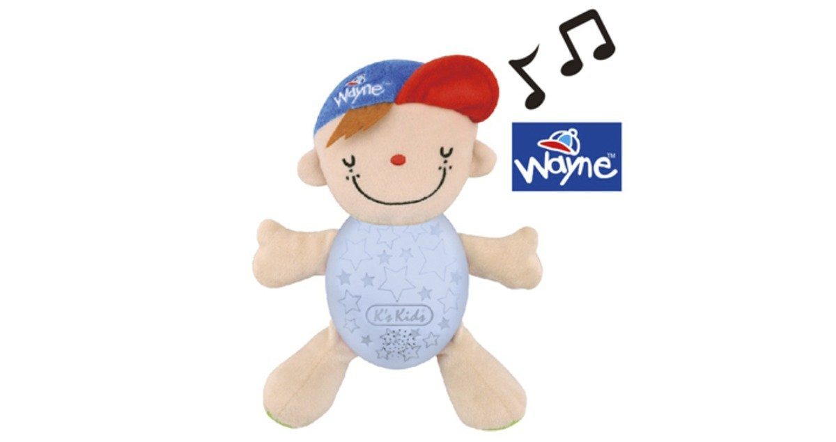 KA10667-Night Light Pals-Wayne