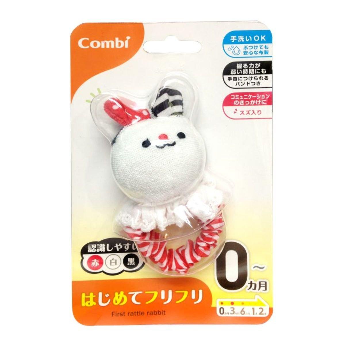 C16719-兔子布物手搖鈴