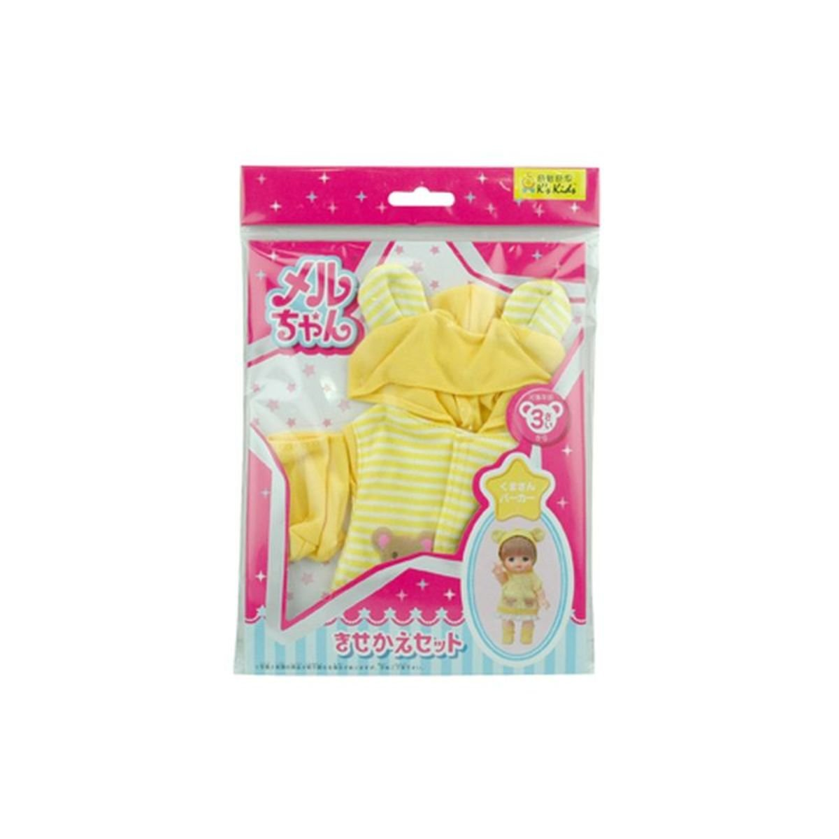 M51019- 黃色熊仔帽連身裙套裝