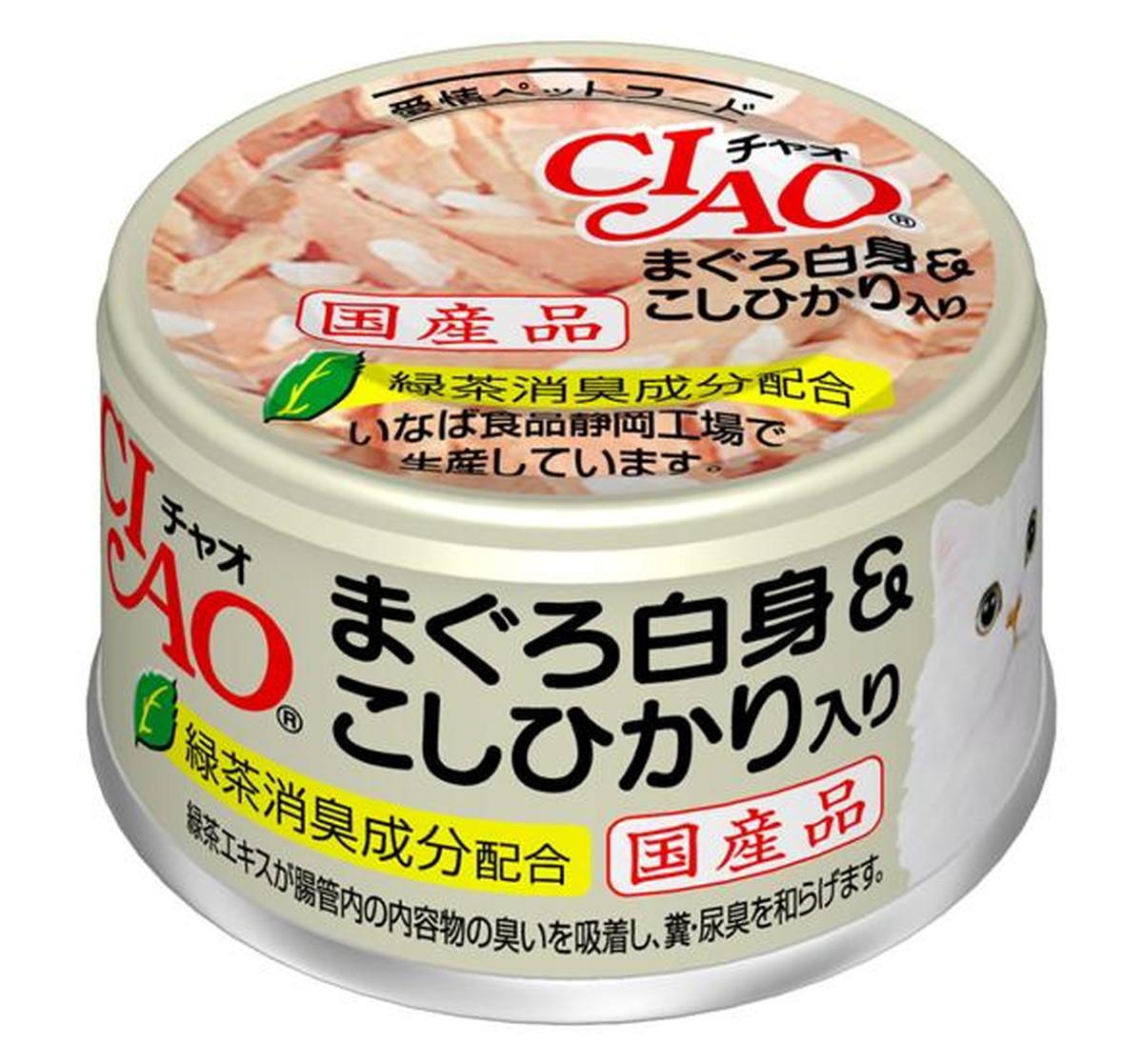 白身魚(吞拿魚+鰹魚+雞肉) 白米入