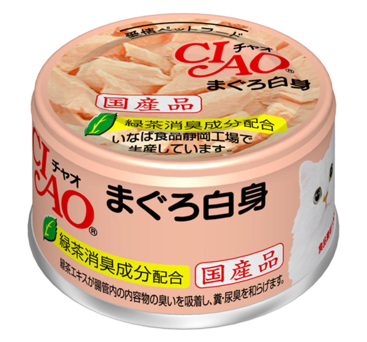 白身魚(吞拿魚+鰹魚+雞肉)