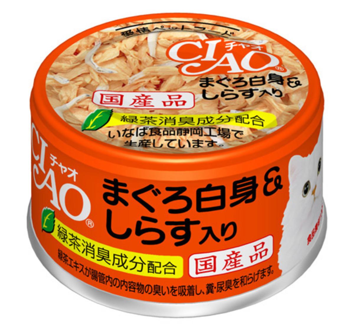白身魚(吞拿魚+鰹魚+雞肉) 白飯魚仔入