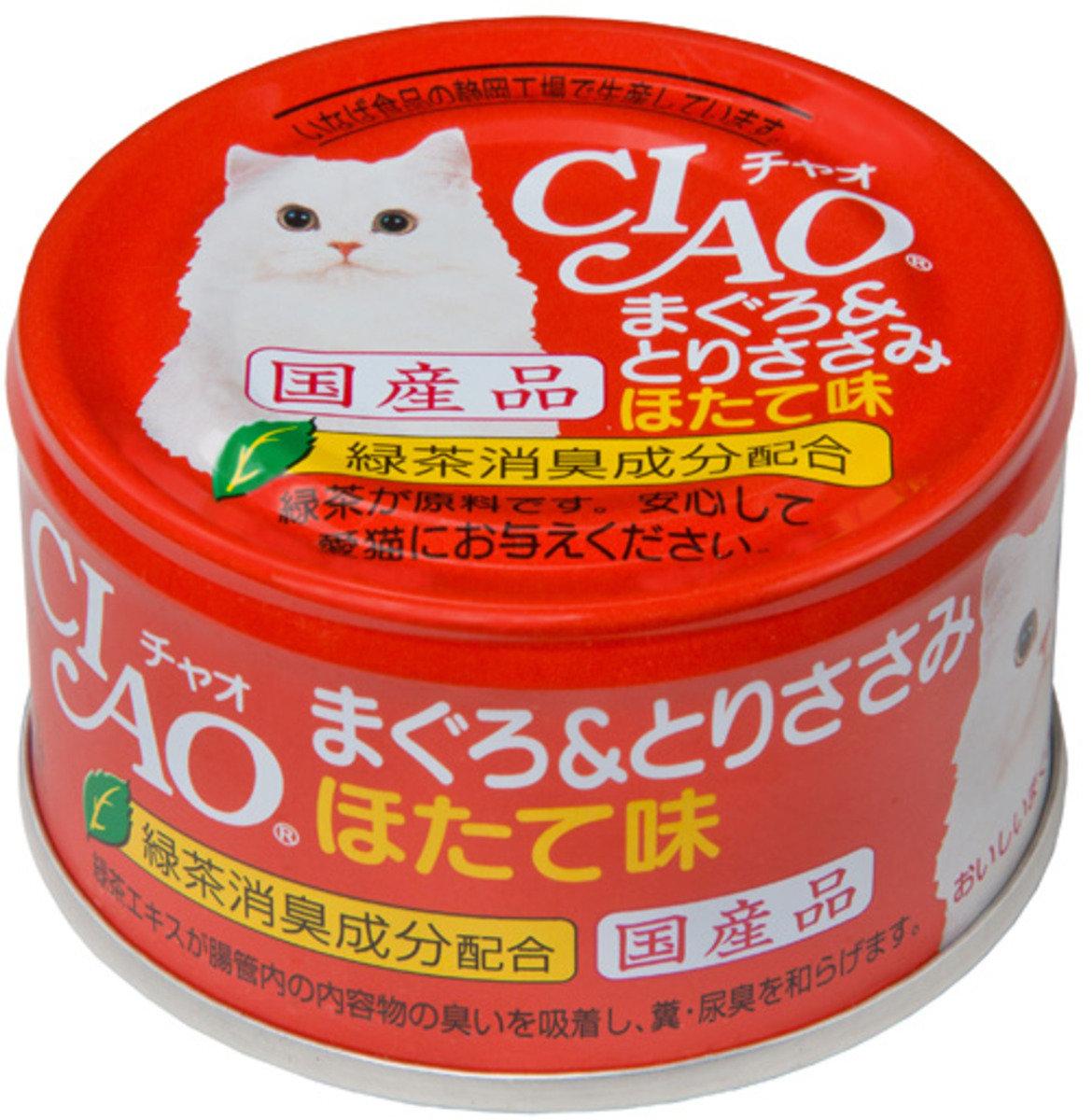 吞拿魚+雞肉 瑤柱味