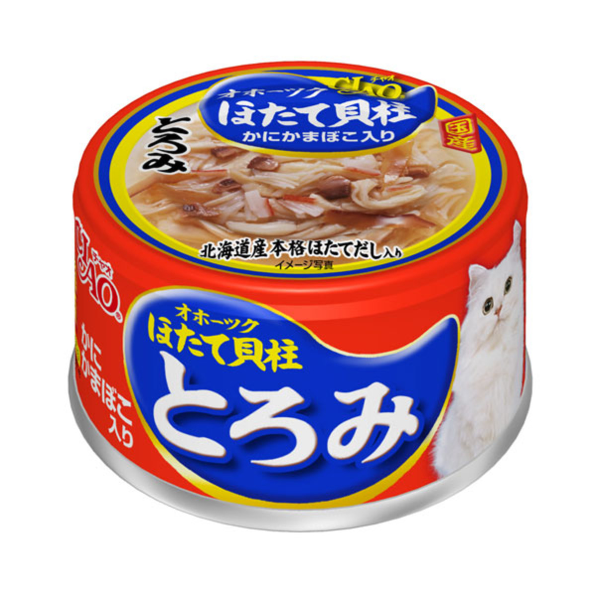 鄂霍次克海帶子濃湯+蟹柳