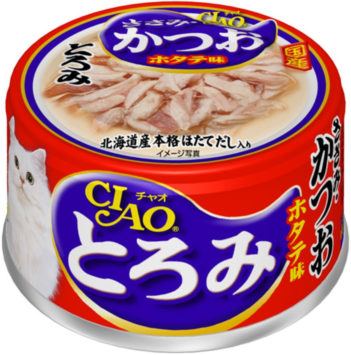 濃湯 雞肉 鰹魚 元貝味