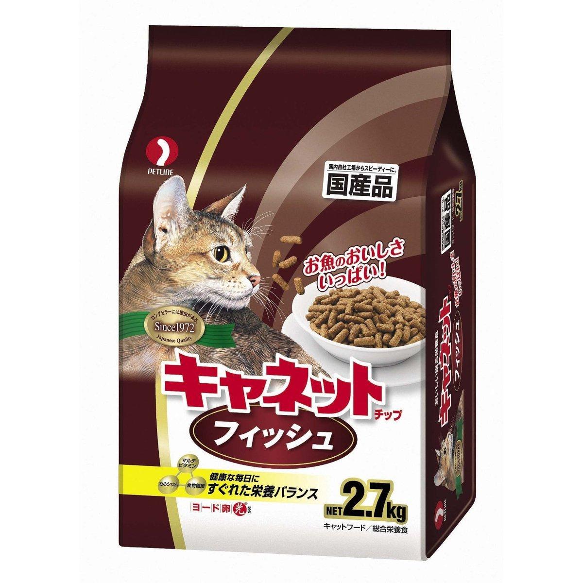 Canet C41 - 魚肉味貓糧 2.7kg