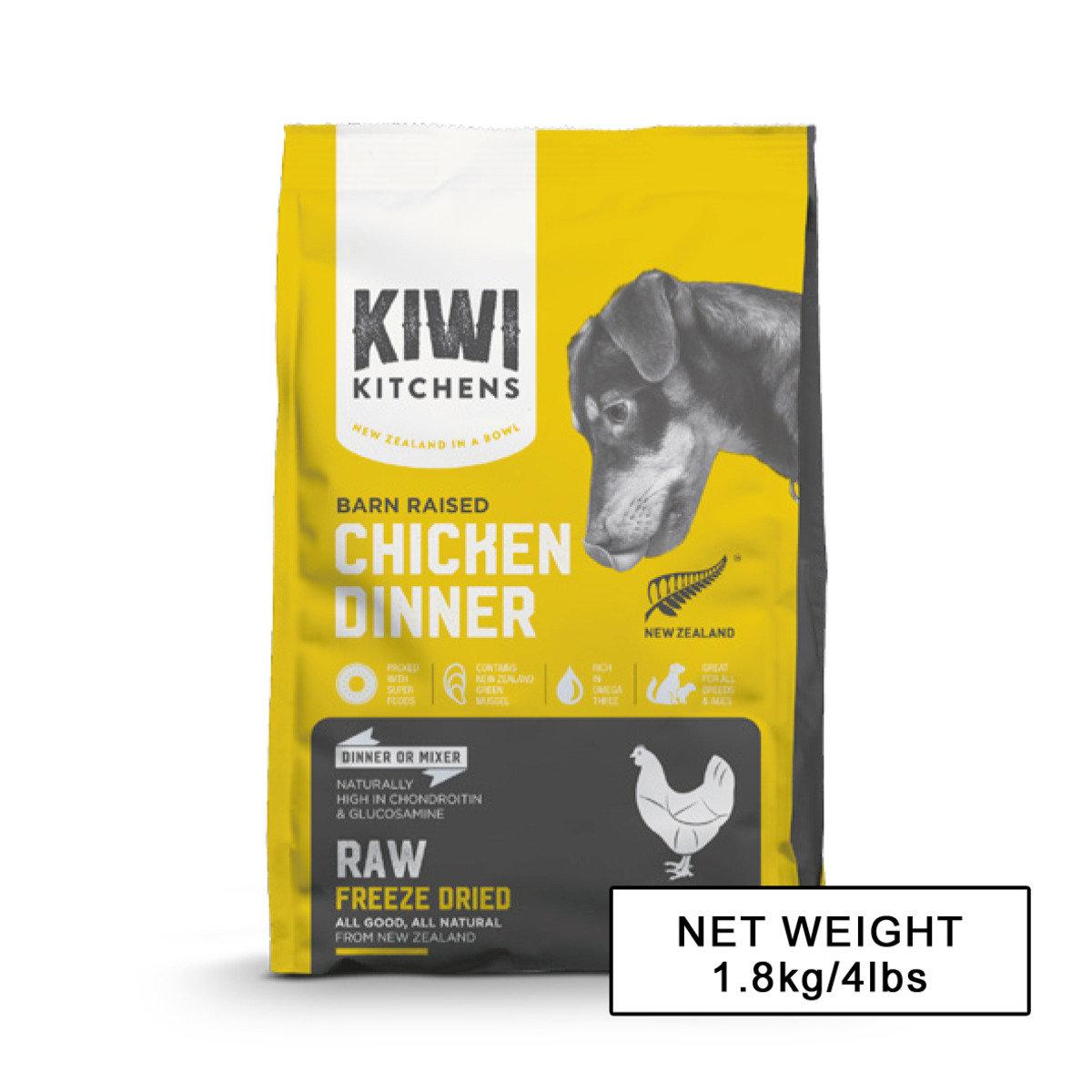 Autarky Mature Chicken Salmon 12kg 71N7KOpqf6L. dog food Archives eurekaanimalfeeds Source · Barn Raised Chicken