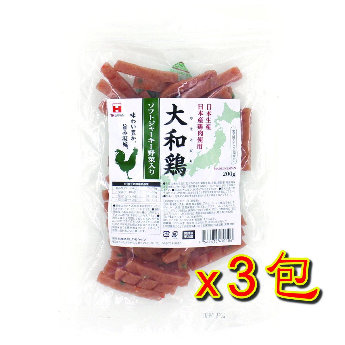 大和雞 蔬菜雞肉條 200g 3包