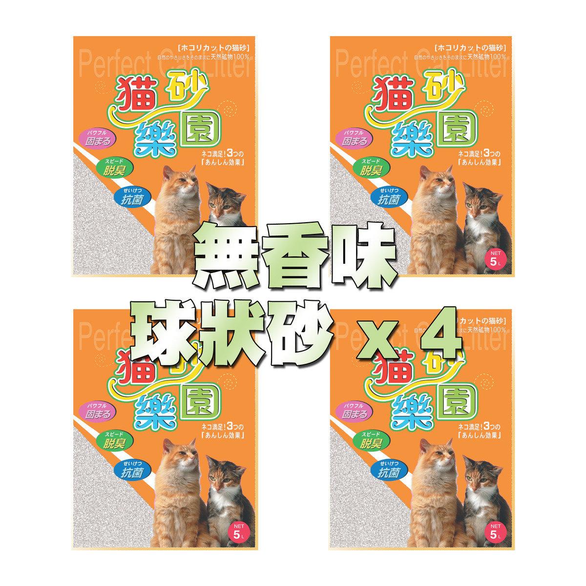貓砂樂園-球狀砂5L - 4包裝