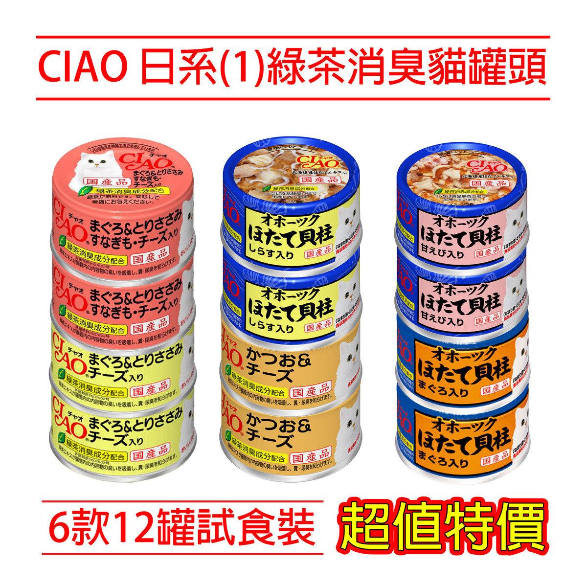 CIAO 日系(1)綠茶消臭貓罐頭