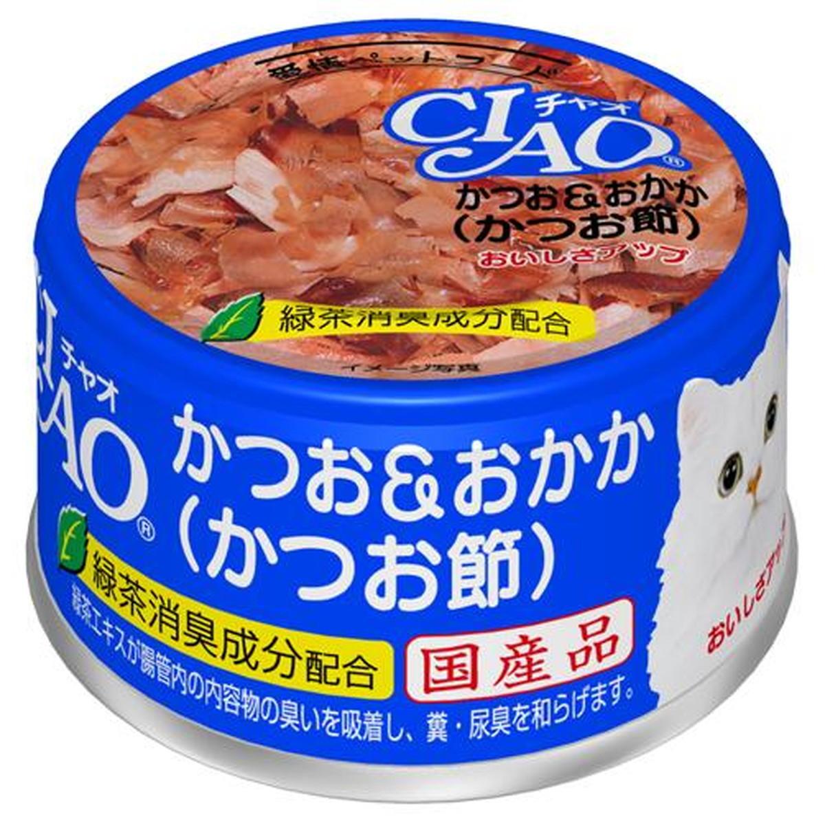 白肉 鰹魚+木魚片(鰹魚節)