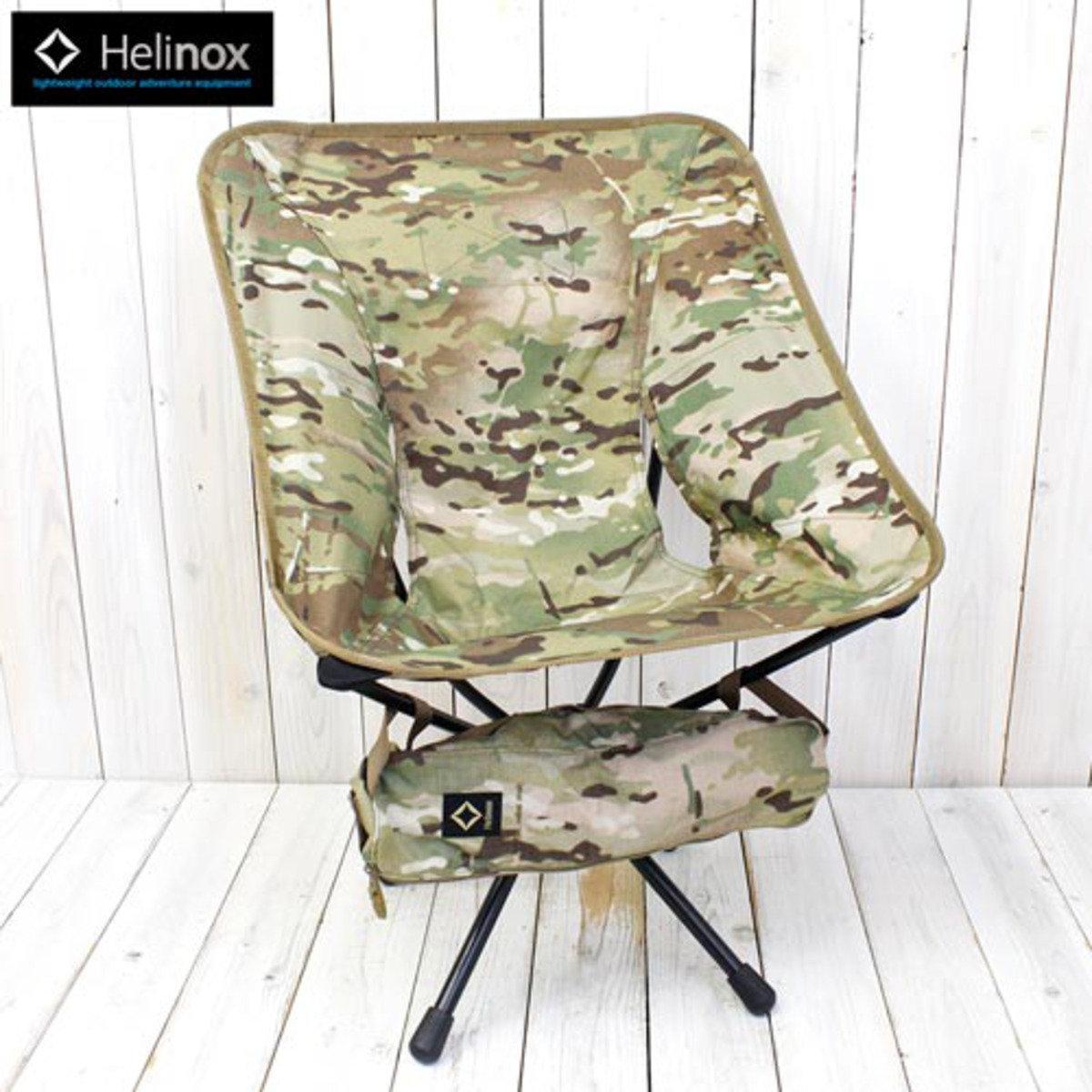 Swivel Chair-Multicam-11210