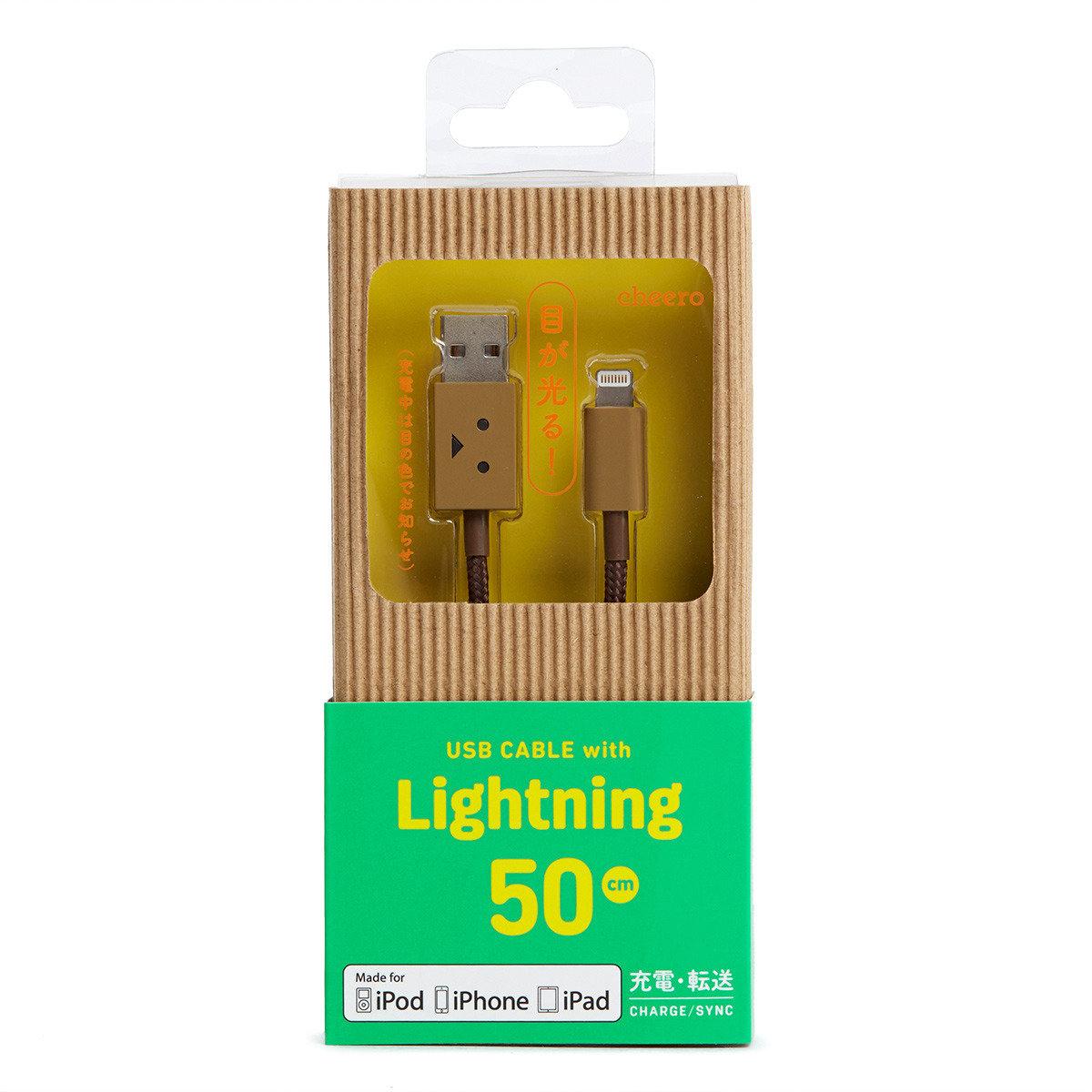 紙箱人USB 線50CM (連LIGHTING接頭)