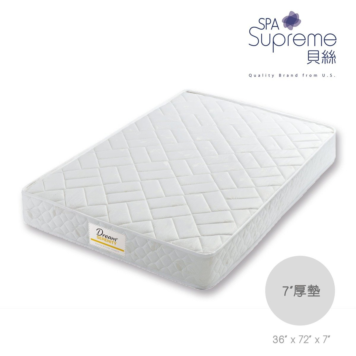 Spa superme louis mattress 36x72x7 hktvmall online for Online shopping for mattress