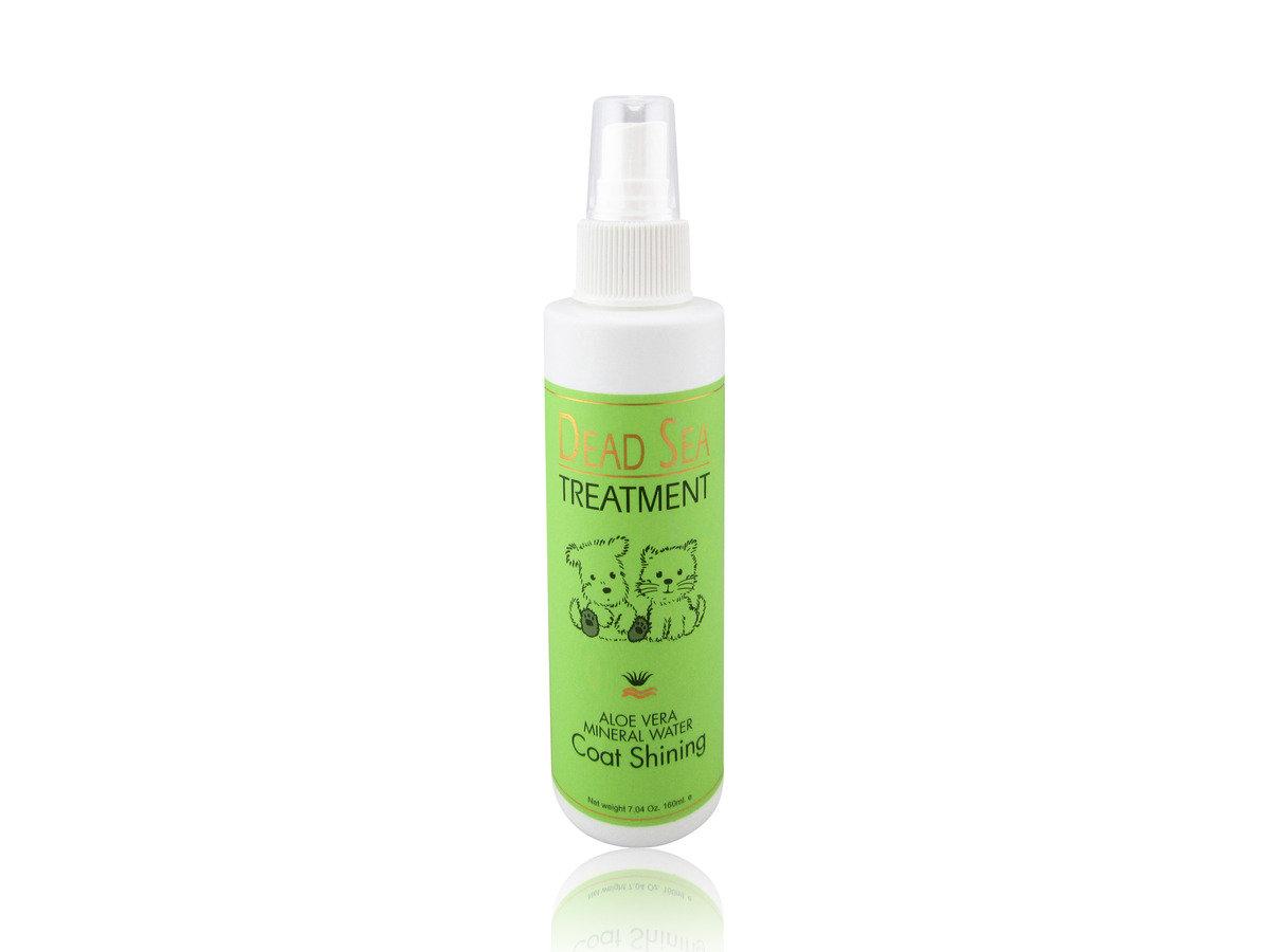 蘆薈香體補濕水噴霧 (160毫升)