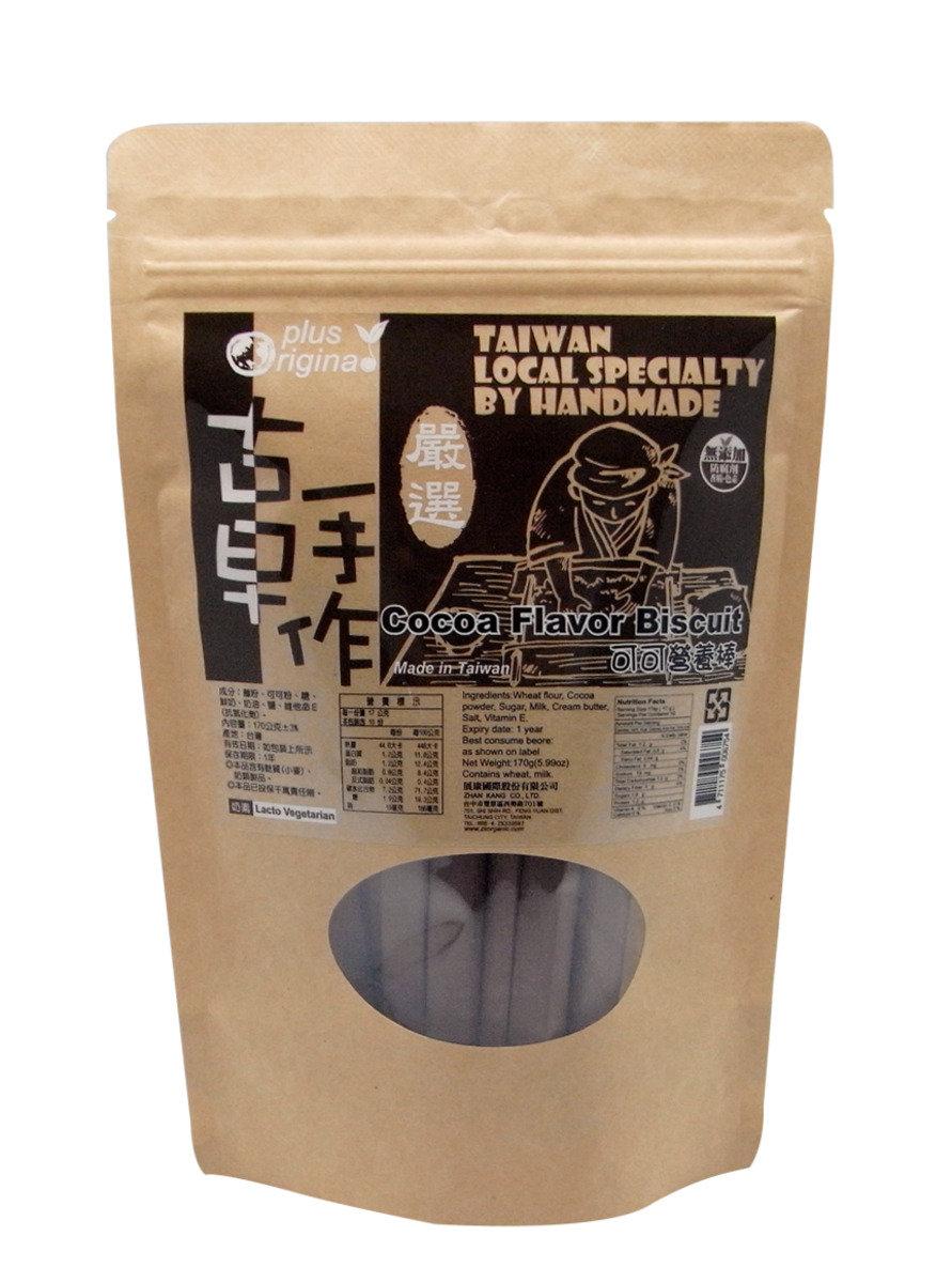古早手作巧克力營養棒  (170g/袋)(賞味期限:22 May 2016)