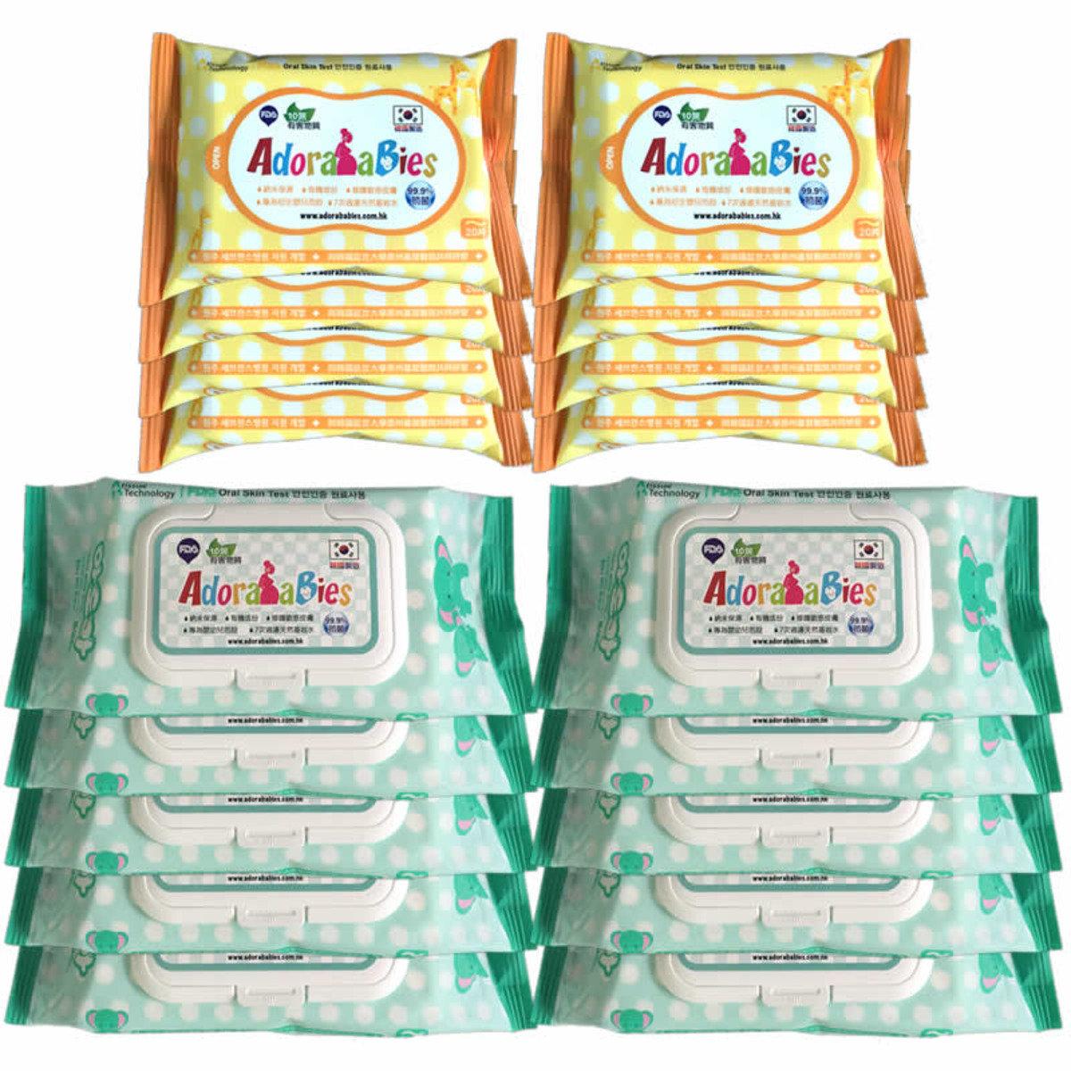 納米抗菌多用途嬰兒保濕修護濕紙巾家用裝 (80片 x 10包)