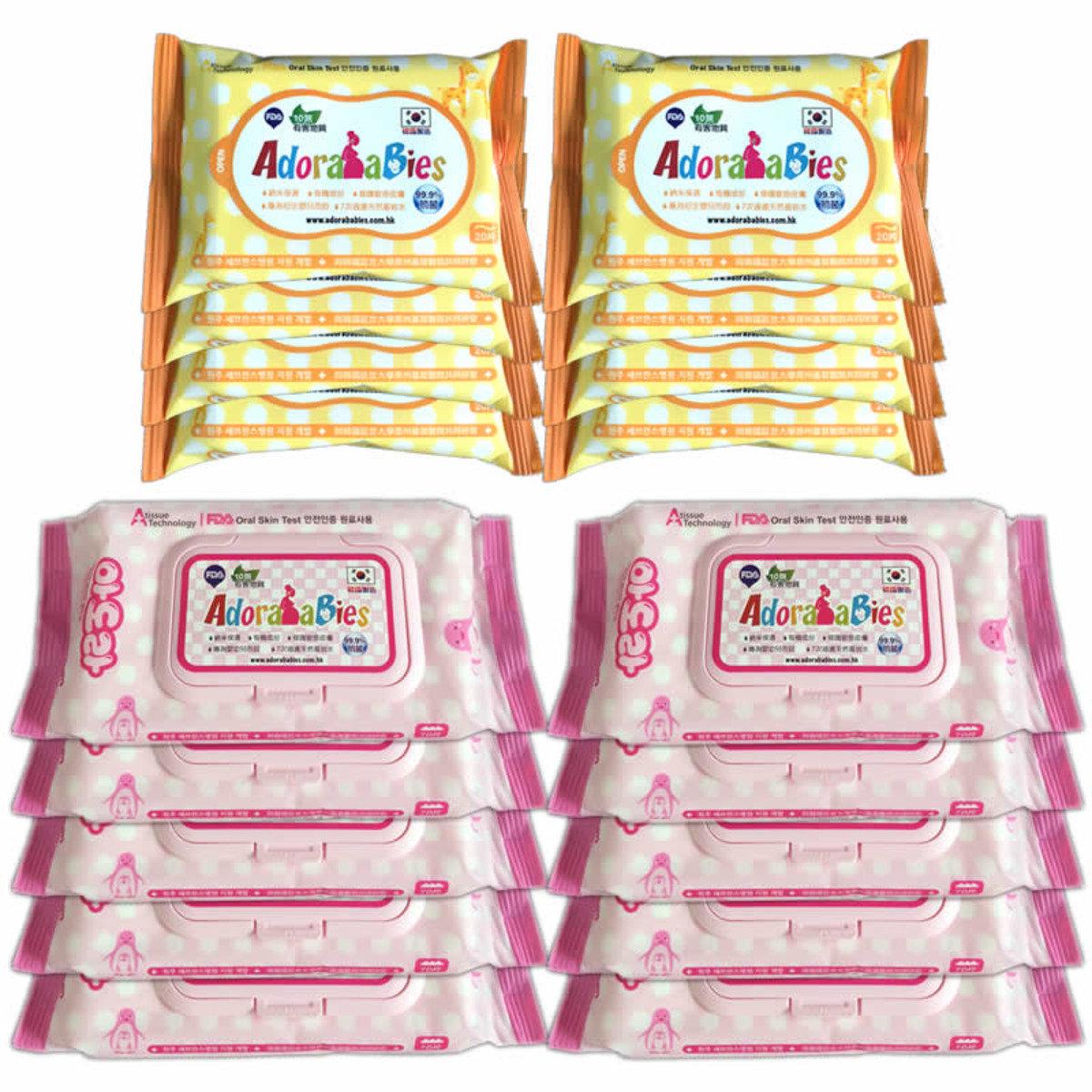 納米抗菌高級壓花嬰兒保濕修護濕紙巾家用裝 (70片 x 10包)