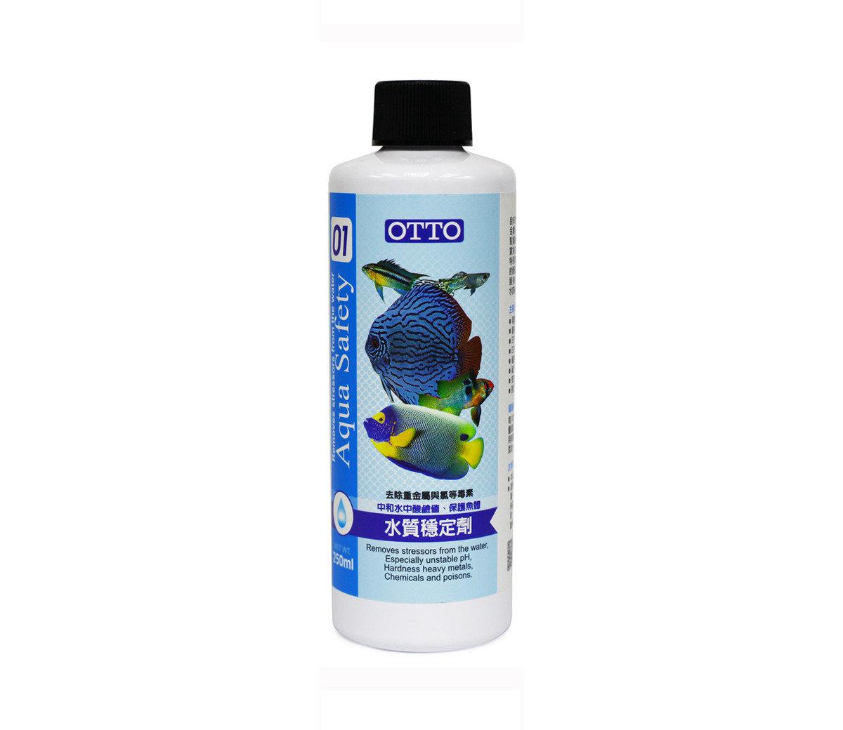 水質穩定劑(大)500毫升