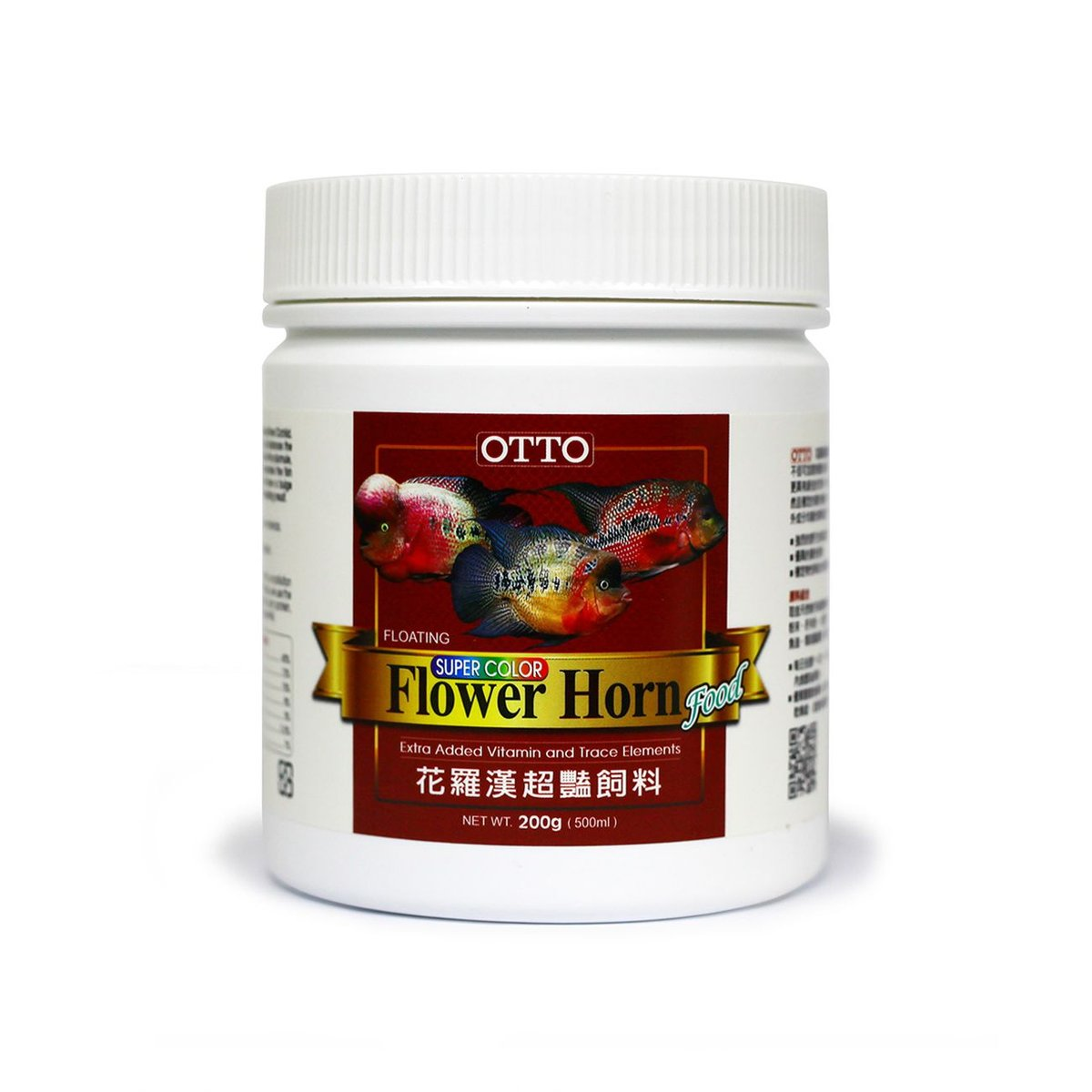 OTTO | Flower Horn (L) 200g/500ml | HKTVmall Online Shopping